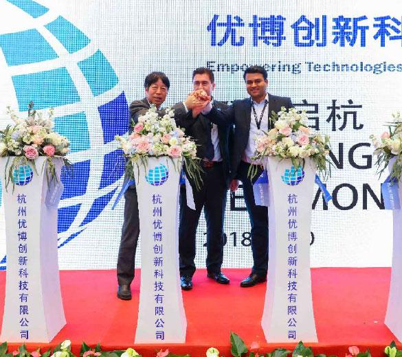 EMPOWERING-TECHNOLOGIES-CHINA - EUROPE TECHNOLOGIES