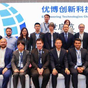 Inauguration Empowering Technologies China - EUROPE TECHNOLOGIES